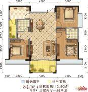 悦秀名城3室2厅2卫112平方米户型图