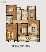金隅和府3室2厅2卫140平方米户型图