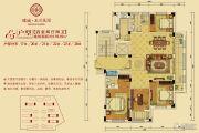 绿城玉兰花园4室2厅2卫170平方米户型图