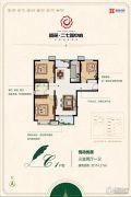 鑫苑二七鑫中心3室2厅1卫114平方米户型图