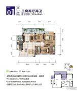 丰业香樟园3室2厅2卫129平方米户型图