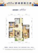 中航城3室2厅2卫0平方米户型图