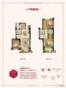 永泰・泰禾红峪3室2厅3卫101--133平方米户型图