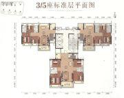 童梦天下3室2厅2卫89--124平方米户型图