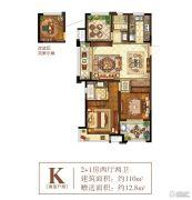 保利公园九里2室2厅2卫110平方米户型图