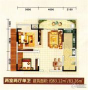 顺通城市之光2室2厅1卫83平方米户型图
