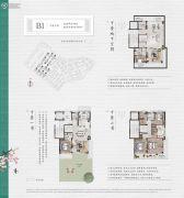 绿城义乌桃花源5室2厅4卫200平方米户型图