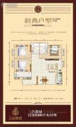 三合鑫城3室2厅2卫149平方米户型图