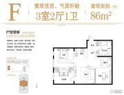 永泰城3室2厅1卫0平方米户型图
