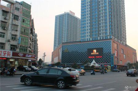 华夏世贸广场