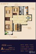 耀圣・御龙湾3室2厅1卫135平方米户型图