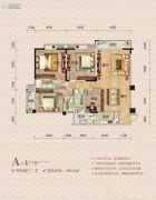 华鹏・中央公园4室2厅3卫169平方米户型图