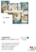 万景荔知湾3室2厅2卫117平方米户型图