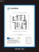 恒大国际城3室2厅2卫125平方米户型图