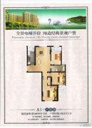 天筑香城3室2厅1卫103平方米户型图