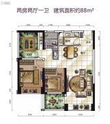 前海丹华2室2厅1卫88平方米户型图