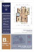 现代・森林国际城3室2厅1卫105平方米户型图