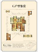 金厦银湖城3室2厅2卫119平方米户型图