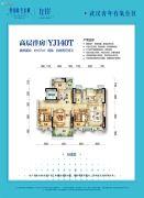 碧桂园生态城左岸4室2厅2卫137平方米户型图