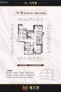泸州恒大城4室2厅2卫139平方米户型图