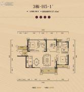 长房・半岛蓝湾3室2厅2卫127平方米户型图