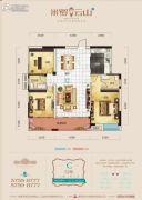 米罗云山3室2厅2卫114平方米户型图