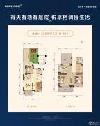 温泉新都孔雀城英国宫3室2厅3卫130平方米户型图