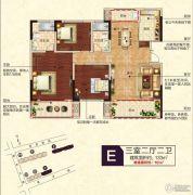 御景华庭3室2厅2卫133平方米户型图