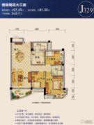 碧桂园・豪园(四会)3室2厅1卫80--100平方米户型图