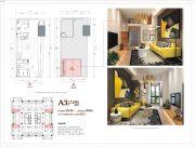 熊猫公馆1室1厅1卫29平方米户型图