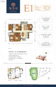 保利领秀前城5室2厅2卫140平方米户型图