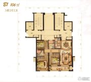 立体城3室2厅2卫106平方米户型图