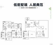 建业・春天里0室0厅0卫240平方米户型图