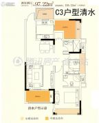国滨首府2室2厅2卫97平方米户型图
