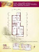 美域江岛2室2厅2卫0平方米户型图