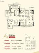 碧桂园御湖城4室2厅2卫109平方米户型图