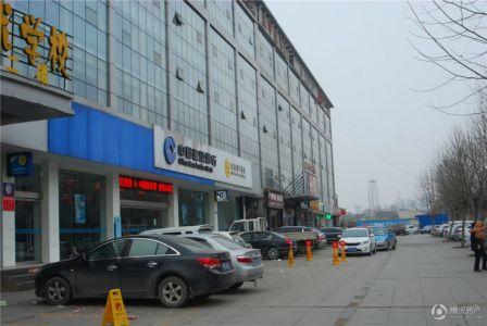 首联·旺角购物广场