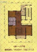 万豪・国际花园3室2厅2卫145平方米户型图