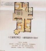 德坤华府3室2厅2卫130平方米户型图