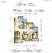 碧桂园・风华东方3室2厅2卫0平方米户型图