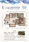 珠江・愉景南苑3室2厅2卫170平方米户型图
