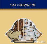 环球万豪中心1室0厅0卫541平方米户型图
