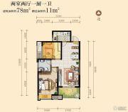 明威橡树湾2室2厅1卫78平方米户型图