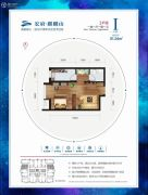 宏府・麒麟山1室1厅1卫51平方米户型图