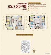 恒大苹果园5室3厅4卫292平方米户型图