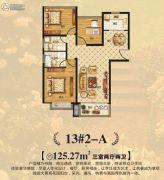 大正翡翠城3室2厅1卫125平方米户型图