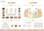 恒大国际城3室2厅1卫107平方米户型图