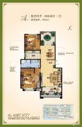 伟东湖山美地・书香郡2室2厅1卫96平方米户型图