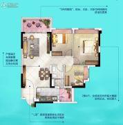 广州挂绿湖碧桂园3室2厅1卫88平方米户型图