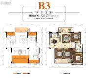 鼎弘东湖湾4室2厅2卫121平方米户型图